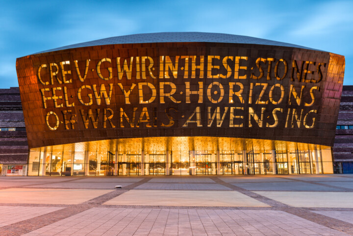 The Millennium Centre in Cardiff